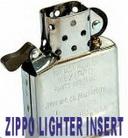 Внутренность (вставка) для зажигалок Zippo
