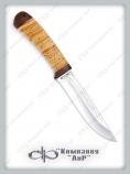 "Нож ""Лиса"". Рукоять береста. АиР"