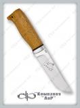 """Нож """"Полярный 1"""". Рукоять орех. АиР"""