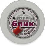 Пули для пневматики свето-шумовые «БЛИК», 4,5 мм 50 шт.