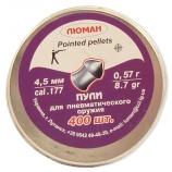 Пули для пневматики остроголовые «Люман» 0,57гр. 4,5 мм, 400шт.