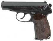 Пневматический пистолет Макарова MP-654 K