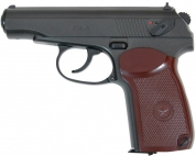 Пневматический пистолетПМ-49